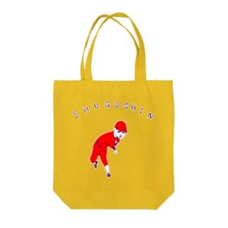 野球Tシャツ「守護神」 Tote bags