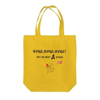 ノルウェーグッズ (歌って最高!)  Tote bags