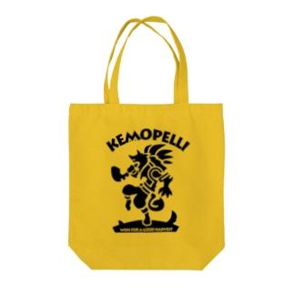 ケモペリ2021 Tote Bag