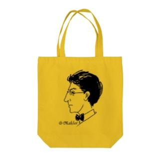 GraphicersのG.Mahler Tote bags