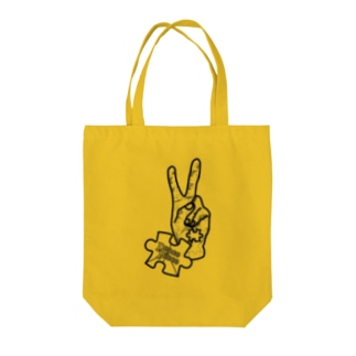 peace piece Tote bags