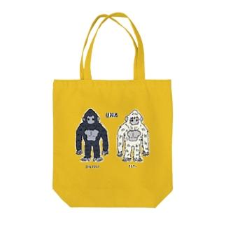UMA ビッグフット&イエティ Tote bags