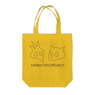 KFP/SZのKAMEN FUFU PROJECT LOGO Tote bags