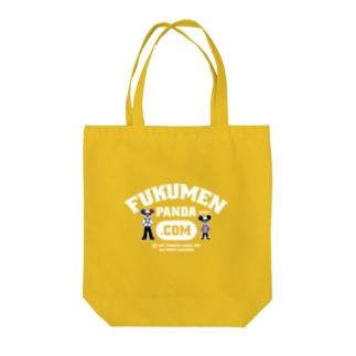 覆面パンダ夫婦トートバッグ(Aver) Tote bags