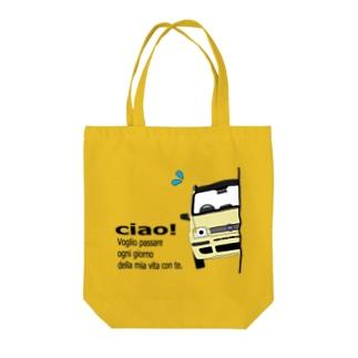 ひょっこりぱん2-PLUS バニライエロー Tote bags
