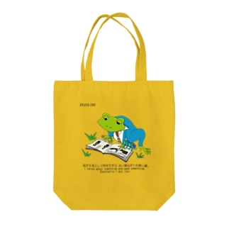 『本読みカエル』 トートバッグ