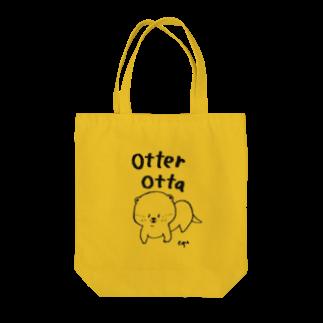 egu shopのotter! Tote bags
