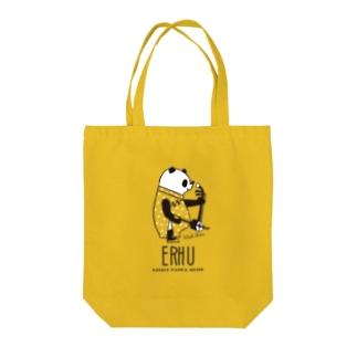 二胡パンダ Tote bags