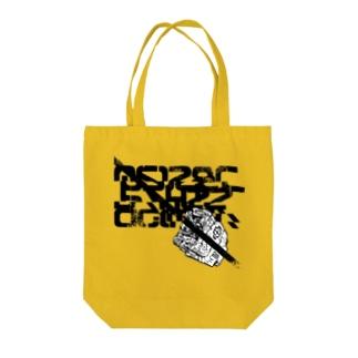 MECH-BOXXX tote bag トートバッグ