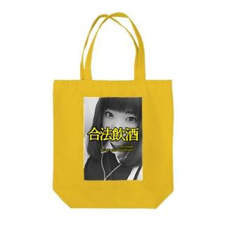 尾澤さよ 生誕GOODS Tote bags