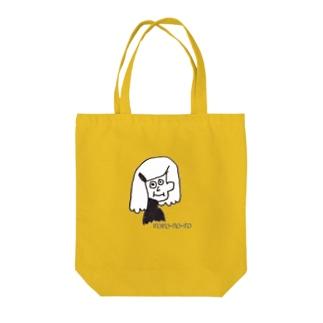 イロイロノイロ Tote bags