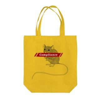 ファッ×ンラット Tote Bag