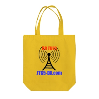 JT65-DX.com 公式グッズ Tote bags