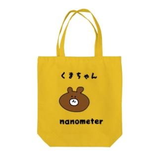 nanometerのnanometer『くまちゃん』トートバック Tote Bag