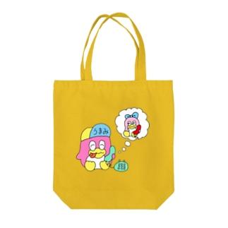 うまみちゃんとかんみちゃん Tote bags