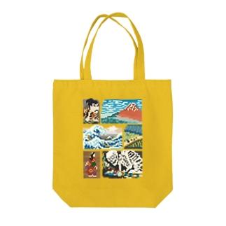 ドット浮世絵 Tote bags