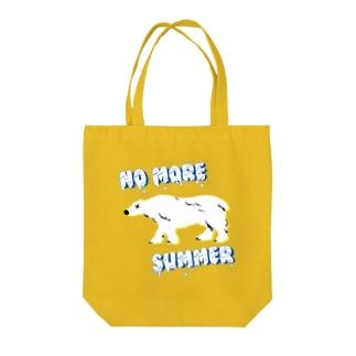 NO MORE SUMMER しろくまB Tote bags