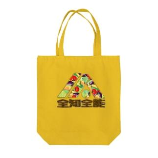 8月NEWゲリラコレクション「全知全能の野菜神」 Tote bags