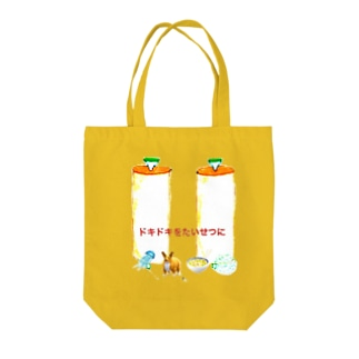 DKDKWTSTN Tote bags