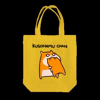 NORICOPOの共食い(文字があるver.) Tote bags