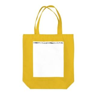 この商品をチェックした人はこんな商品もチェックしています Tote bags