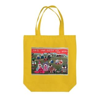文鳥一家のファッションショー Tote bags