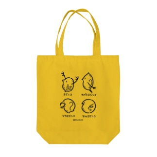 ミジンコ4種盛り Tote bags
