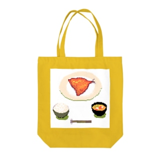 アジフライ定食(透過) Tote bags