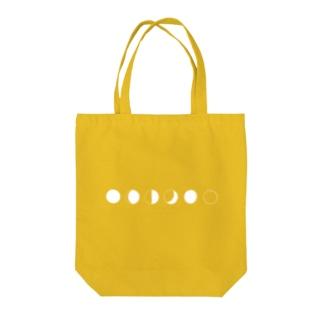 月の満ち欠け ヨコ Tote bags