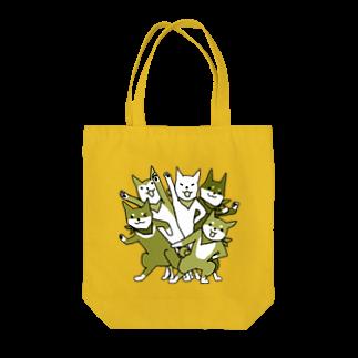 浅木愁太@LINEスタンプ販売中のシバレンジャー(単色バージョン) Tote bags