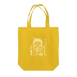 CRAZYHOPPER 大仏商売 Tote bags