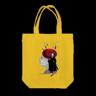 Studio MOONの対空防御芸者 Tote bags