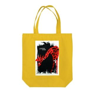 赤いきりんシリーズ Tote bags