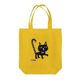 水玉しっぽの黒猫ちゃん トートバッグ