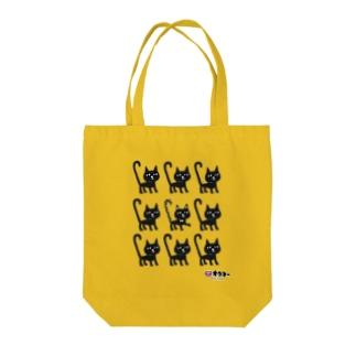 しっぽピーン 黒猫ちゃんマウンテン Tote bags