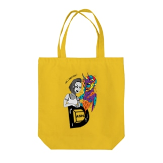 Beauty and the Beauty Beast Tote bags