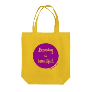 Learning is beautiful. Tote bags