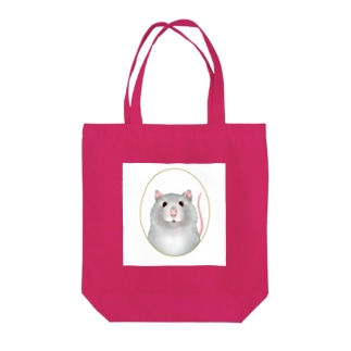 Fancy Rat Tote bags