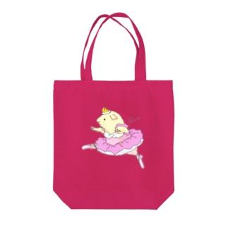 モルモットのバレリーナA Tote Bag