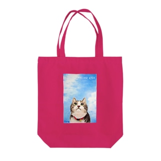 ATELIER KINAの同じ空を見てる Tote bags