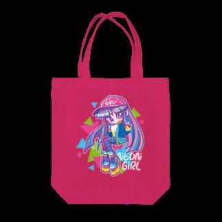 TAM+α◆SUZURIのネオンガール Tote bags