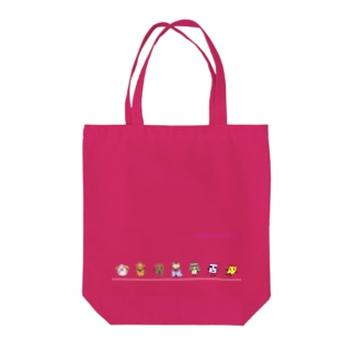 Camille and her friends Tote bags