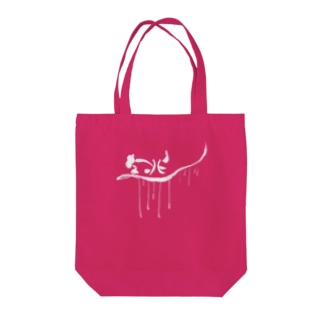 shinkilowの逃 Tote bags