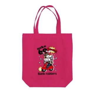 neko★69(Bank robbers) Tote bags