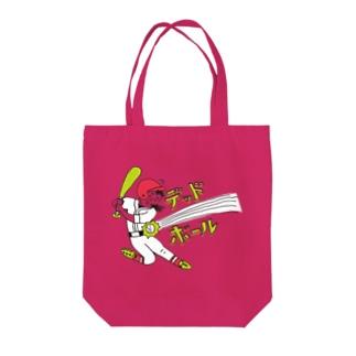 野球シリーズ デッドボール Tote bags