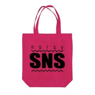 noisy SNS [Black] Tote bags