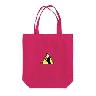 Threee! Tote bags