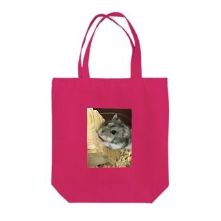 よじよじハムマツ Tote bags