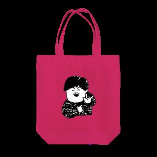 ゲナマのウェイ Tote bags