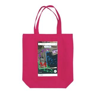 浜田の釣り場 Tote bags